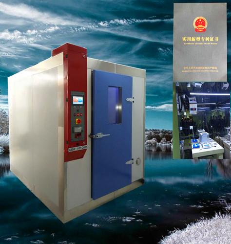 PM2.5恒温恒湿试验箱结构